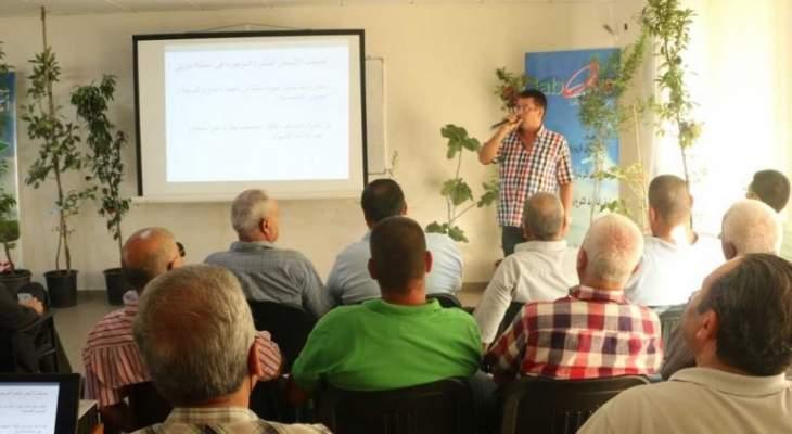 """""""لابورا"""" نظمت ندوة حول الاستفادة من زراعات جديدة ومنتجة"""