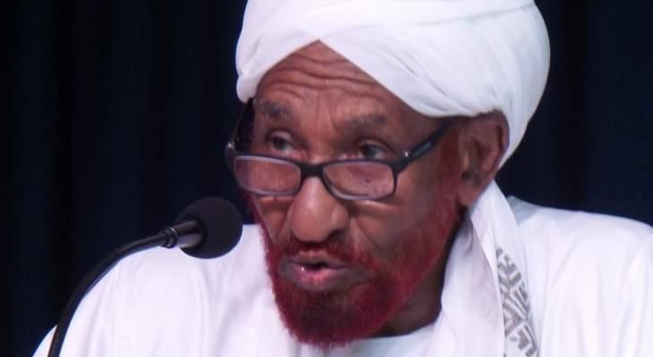 """زعيم """"حزب الأمة"""" السوداني المعارض دعا البشير إلى إلغاء حالة الطوارئ والاستقالة"""