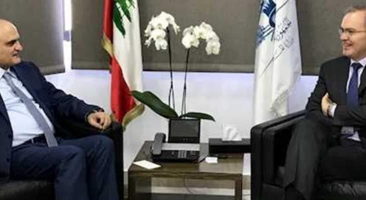 وزير المال استقبل مساعد مدير قسم أوروبا في صندوق النقد الدولي