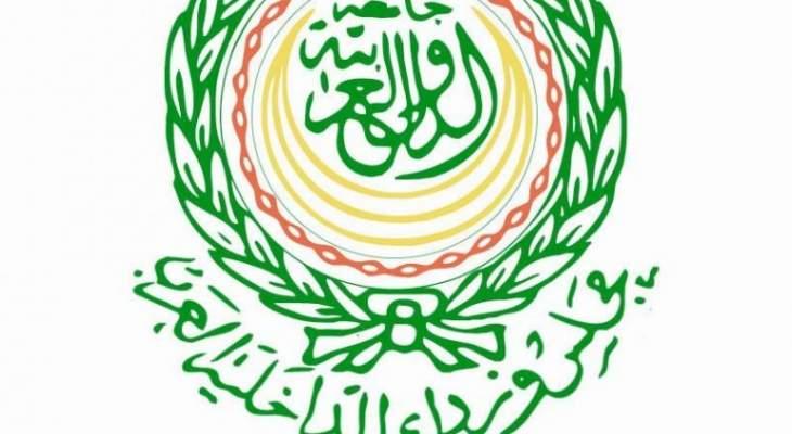مجلس وزراء الداخلية العرب دان محاولة تفجير موكب الحمدالله في غزة