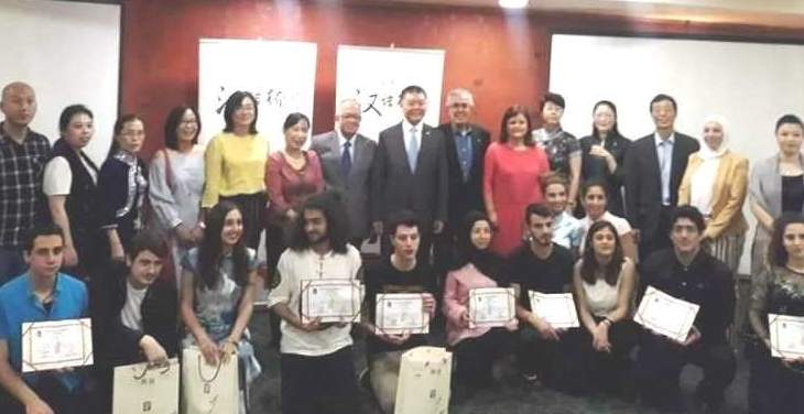 الجامعة اللبنانية فازت بالمراتب الـ8 الأولى بمسابقة جسر اللغة الصينية