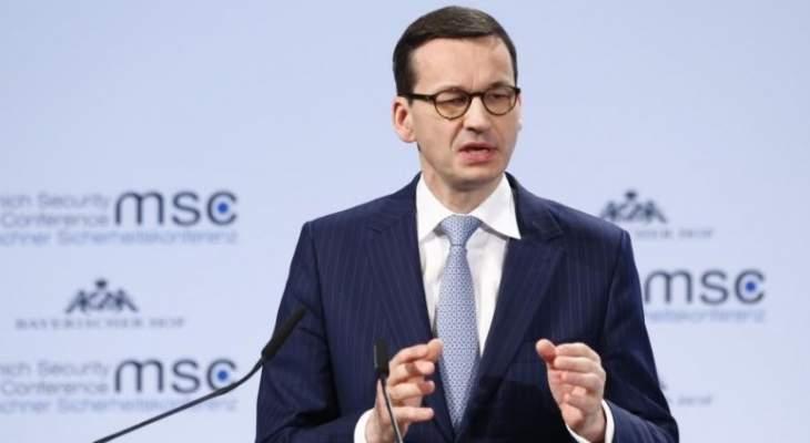 رئيس الوزراء البولندي يلغي زيارته إلى إسرائيل ضمن قمة مجموعة فيسغراد