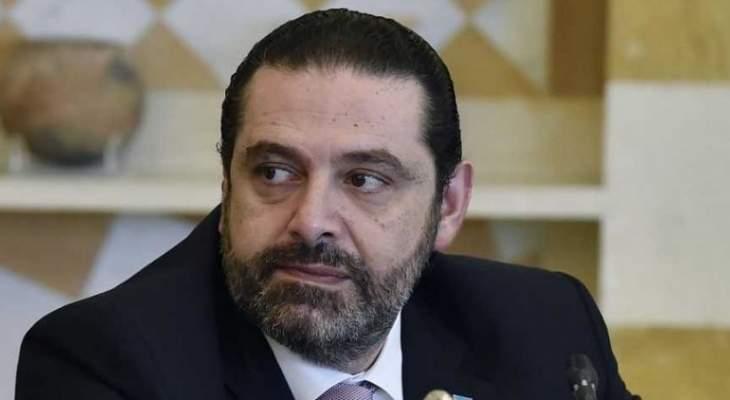 مصادر للنشرة: الحريري طلب توزيع مقترحات باسيل على الوزراء لمناقشتها