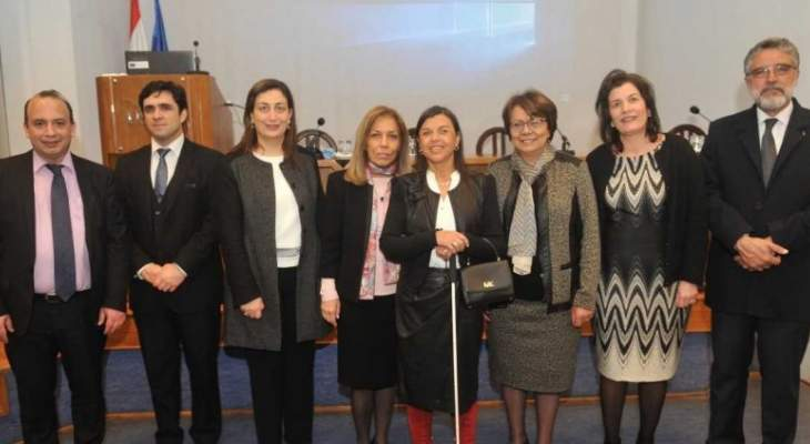 ندوة حول ذوي الاحتياجات الخاصة في جامعة الروح القدس