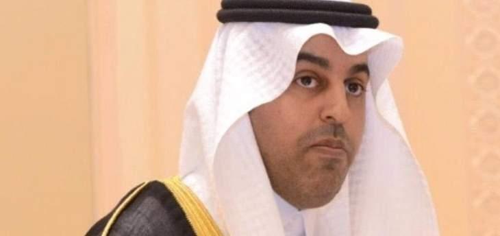 رئيس البرلمان العربي دعا لتصنيف الحوثيين كجماعة إرهابية: استهداف مطار أبها جريمة حرب
