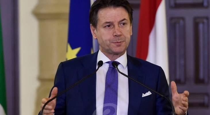 رئيس الوزراء الايطالي حذّر من تصاعد التطرف في ليبيا