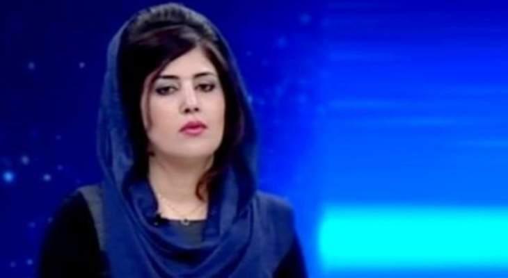 مقتل صحفية سابقة بالرصاص في العاصمة الأفغانية