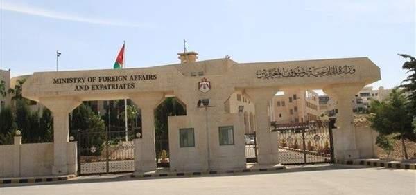 الخارجية الأردنية: مقتل أردنيين اثنين في هجوم نيوزيلندا