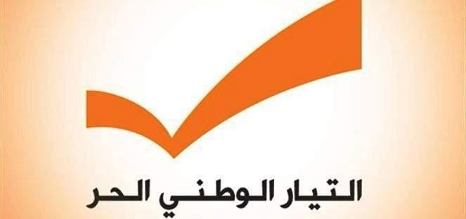 النشرة: الوطني الحر يحسم ترشيح النواب عون وديب وغاريوس في دائرة بعبدا