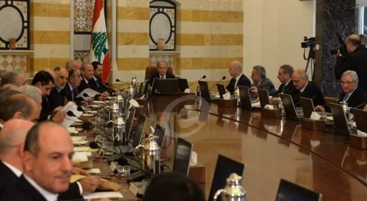 وزير بارز للجمهورية: لبنان طلب تعديل 5 نقاط ببيان مجموعة الدعم الدولية