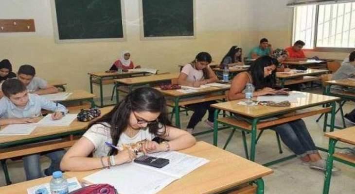انطلاق الامتحانات الرسمية للشهادات المتوسطة في كافة المناطق