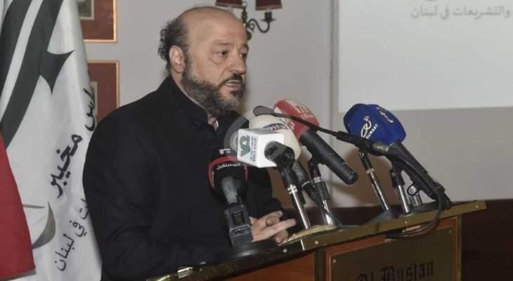 الرياشي بإطلاق مؤسسة الياس مخيبر ملتقى حواري لتطوير السياسات: إيمانه إيمان نسر