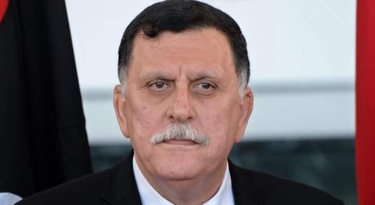 رويترز: السراج يرفض إجراء محادثات سلام مع اللواء خليفة حفتر