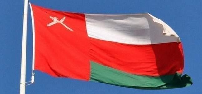 خارجية سلطنة عمان أسفت ورفضت تعرض سفن تجارية لهجوم قبالة الإمارات