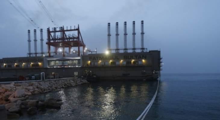 البواخر تكهرب الاجواء في البحر وعبر مواقع التواصل الاجتماعي