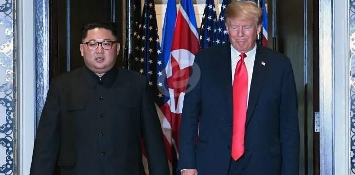 كيم جونغ اون يطلب من ترامب تعزيز الثقة بين البلدين عبر خطوات ملموسة