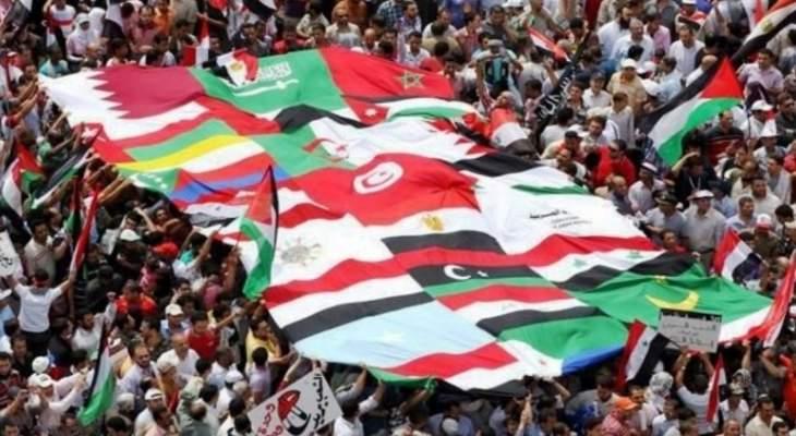 """""""الربيع العربي""""... الجزء الثاني بدأ؟!"""