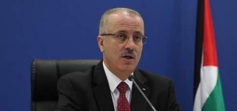 الحمدالله: لا حل للصراع إلا بدولة فلسطينية كاملة السيادة عاصمتها القدس الشرقية