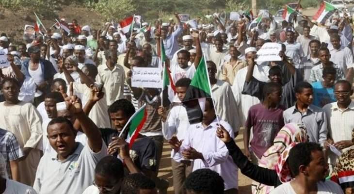 تجمع المهنيين السودانيين يعتبر تنحي ابن عوف انتصاراً لإرادة الجماهير