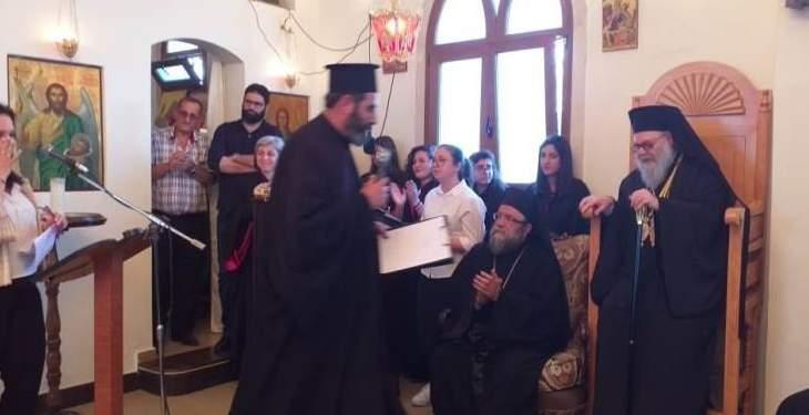 يازجي زار منصور وعدد من مطارنة الكرسي الانطاكي في منطقة الدريب