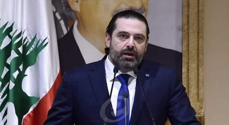 الحريري بذكرى إغتيال شطح: عهدنا أن نستمر على دروب الوفاء لكم