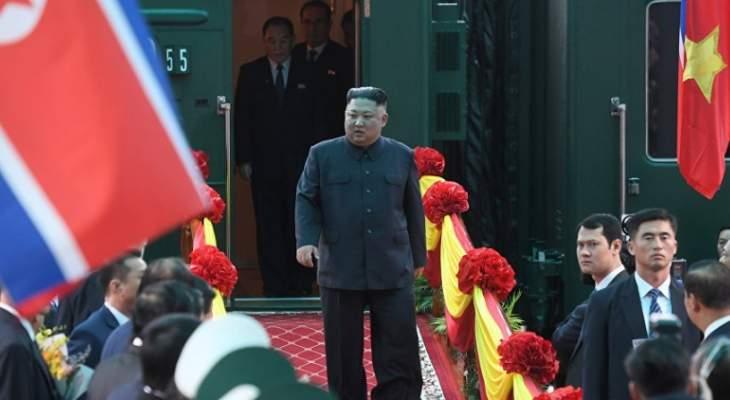 كيم جونغ أون لدى وصوله إلى بريموري: زيارتي هذه لروسيا ليست الأخيرة