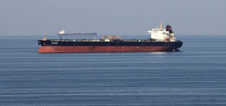 إرنا: إنقاذ 44 بحارا من طاقم ناقلتي النفط وهم الآن في ميناء جاسك جنوب إيران