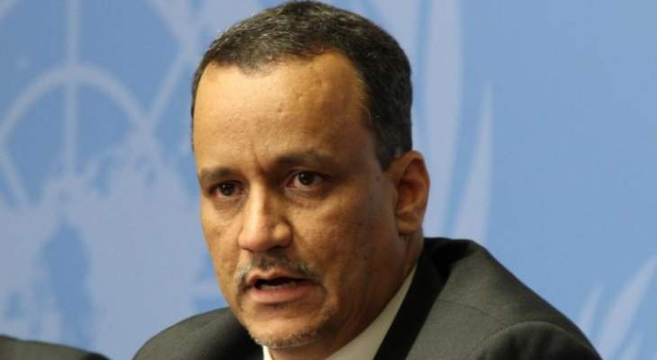 وزير خارجية موريتانيا: أتوجه بالدعوة للجميع للمشاركة بالقمة القادمة
