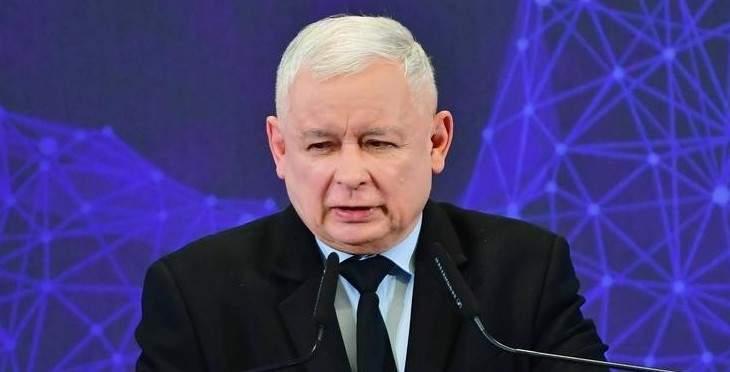 الحكومة البولندية تعهدت القضاء على الإعتداءات الجنسية بحق الأطفال