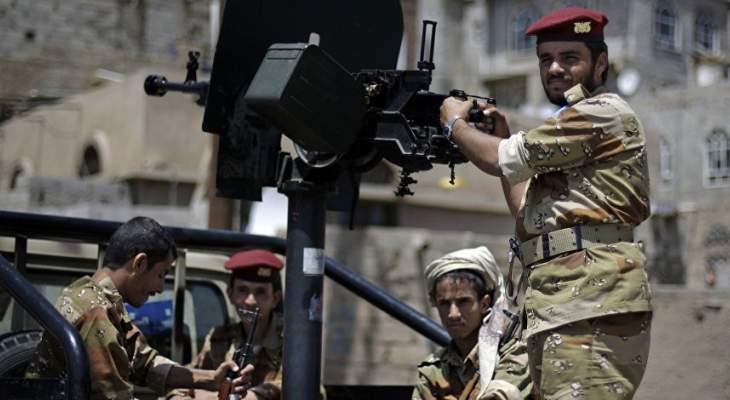 الجيش اليمني يعلن القبض على إرهابي ضمن قائمة المطلوبين دوليا
