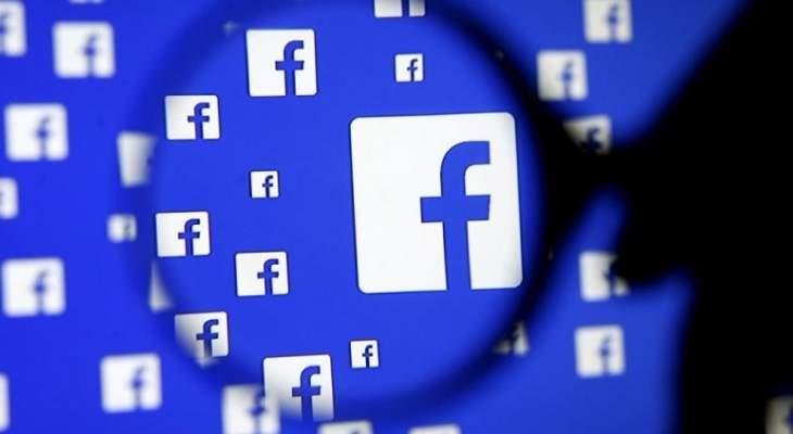 فيسبوك: شركة إسرائيلية استخدمت حسابات مزيفة لاستهداف انتخابات في دول إفريقية