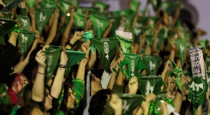 مئات الفتيات يتظاهرن بالبرازيل لمطالبة الدولة بشرعية الاجهاض