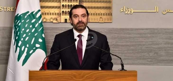 الحريري: الاعتداء على مطار أبها يؤكد استمرار المحاولات الخبيثة لاستهداف أمن السعودية