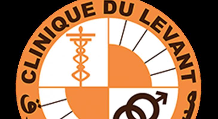 """إعتماد مستشفى """"المشرق- الفرنسي"""" المركز الأول للجراحة عن بعد والجراحة الروبوتية بلبنان والشرق الأوسط"""