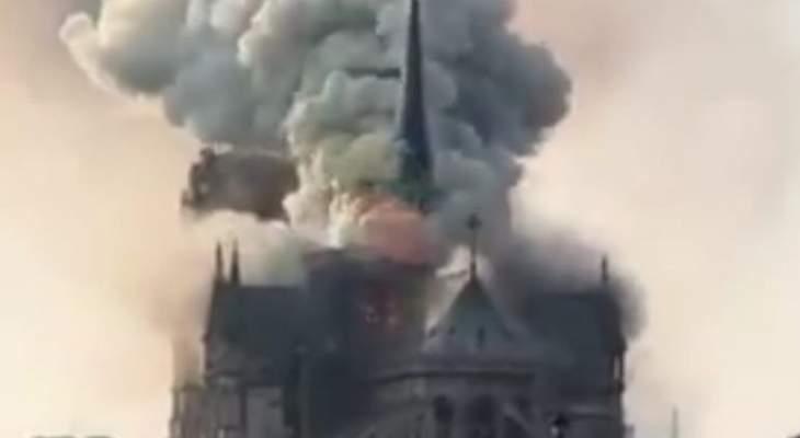 """مصادر فرنسية رجحت عبر """"سكاي نيوز"""" أن يكون حريق كاتدرائية نوتردام سببه أعمال الصيانة"""