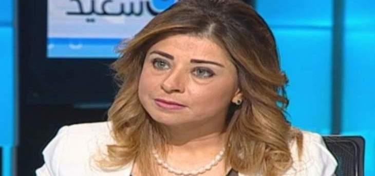 علا بطرس:لبنان يشدد على العودة الآمنة لأن العودة الطوعية تترك للاجئ حرية العودة أو البقاء
