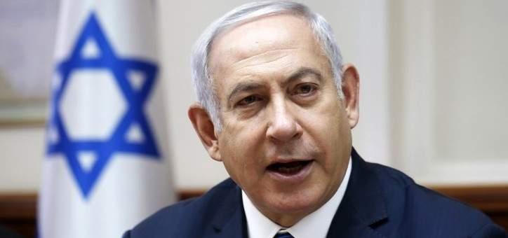 نتانياهو: هناك احتمال جدي بأن نتحرك داخل لبنان وسلاح الأنفاق الخاص بحزب الله سيزول