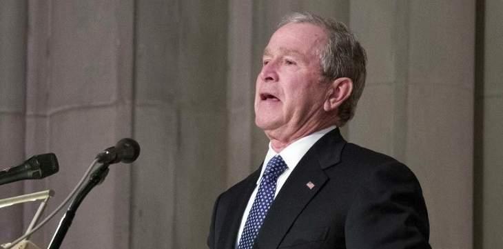 بوش الإبن: يستطيع أبي احتضان زوجته وابنته الآن