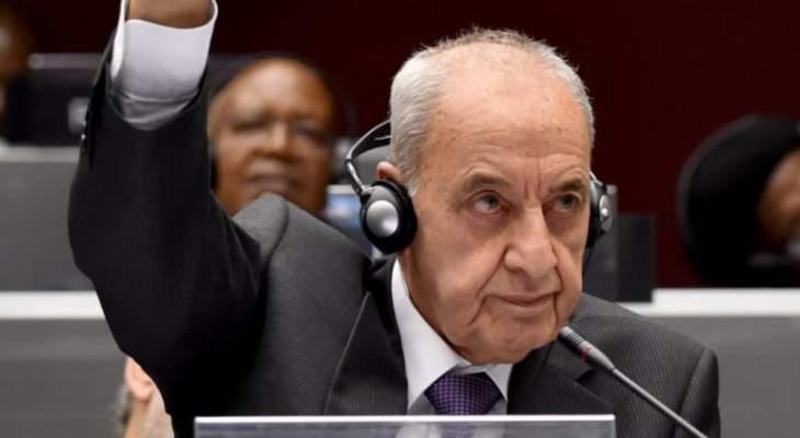 مصادر الخارجية للاخبار: حديث بري عن تأجل القمة العربية من خارج السياق