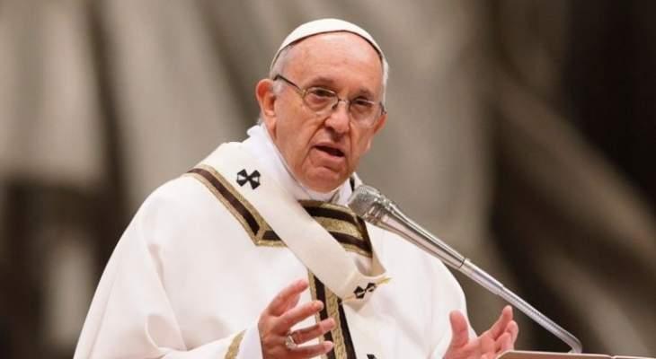 البابا فرنسيس: الإجهاض لتجنب العيوب الخلقية يشبه الأفعال النازية