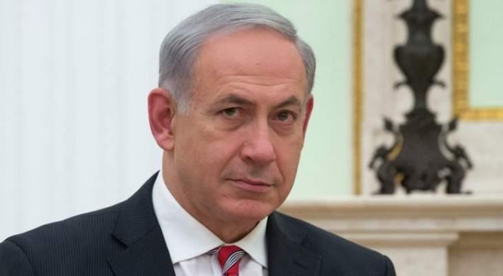 نتانياهو يبحث مع كوشنر آفاق السلام مع الفلسطينيين