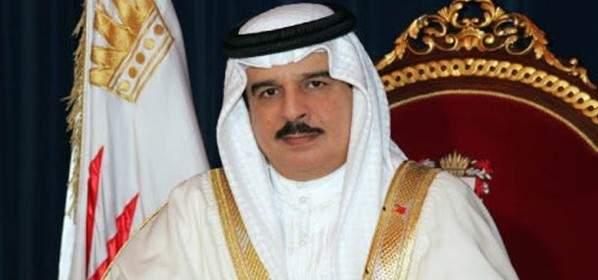 الملك البحريني دعا قطر لوقف دعم الارهاب: موقفنا لم يتغير من الأزمة معها