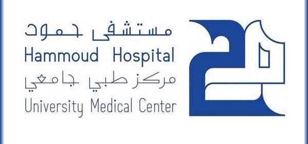 مستشفى حمود نظم مسيرة بصيدا تضامنا مع مريضات سرطان الثدي