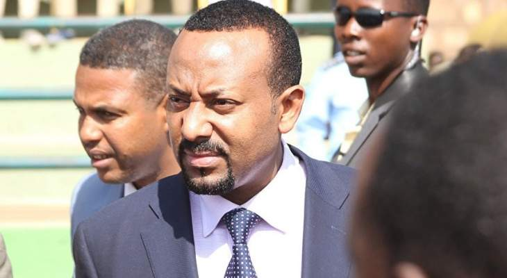 رئيس وزراء إثيوبيا يزور السودان للوساطة بين المجلس العسكري وقوى الحرية والتغيير