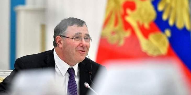 توتال الفرنسية تعتزم الاستثمار في مركزين للنقل في روسيا