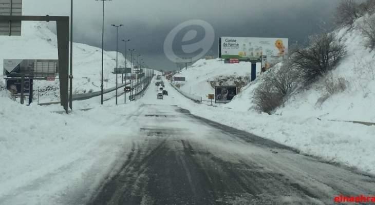 طريق ضهر البيدر سالكة وطريق ترشيش- زحلة سالكة أمام جميع المركبات باستثناء الشاحنات