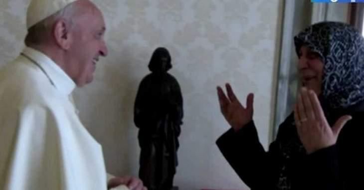 البابا فرنسيس لعائلة الصدر: سعيد للقائكم وأنا أعرف عملكم الجيد