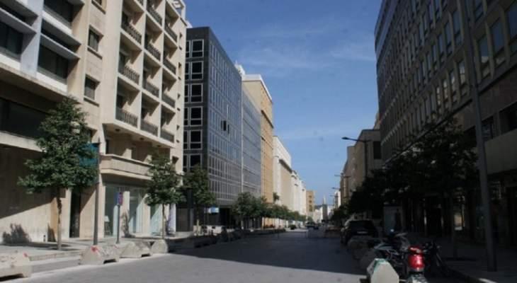 اقتصاد لبنان بين الانهيار والامل... من نصدّق؟