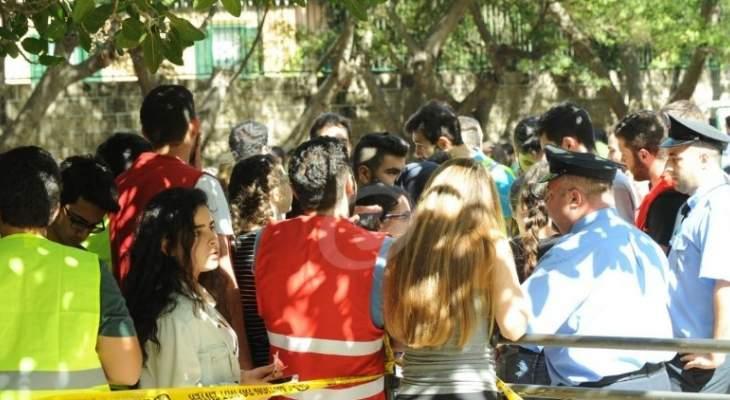 النشرة: فوز تحالف الوطني الحر وامل وحزب الله والاشتراكي بالإنتخابات الطلابية بالـ AUB