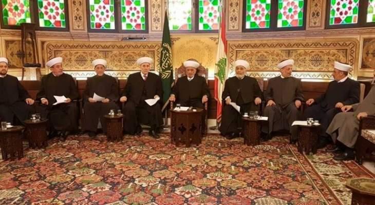 مجلس المفتين: اللقاء الثلاثي اثمر نتائج انعكست اطمئنانا لدى اللبنانيين